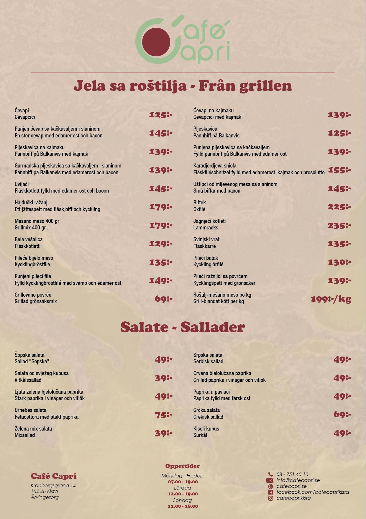 menu-3-1503